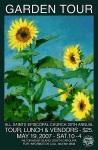 2007 Poster Winner